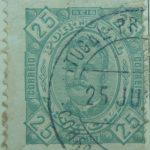 angola-stamp-25-reis-correio-portugal-grun-green-vert-1894