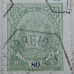 companhia de mocambique 80 rs reis 1894 grun green vert mozambique stamp