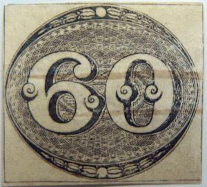 brazil 1843 black stamp bull eye issue of empire 60 rare