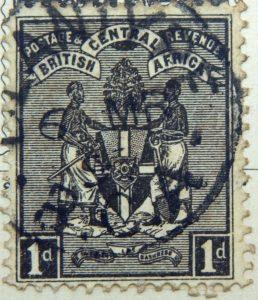 british central africa afrique centrale stamp postage revenoe black silver noir schwarz 1895 1896