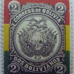 correos de bolivia 2 dos bolivianos republica de bolivia multicoloured stamp