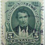 1894 vicente rocafuerte 19. january wm none perforation 12 bluish green u. p. u. 1894. correosdelecuador 5centavos ecuador stamp