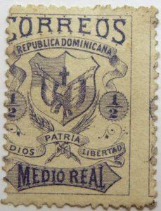 correos republica dominicana dios patria libertad medio real 1879 coat of arms bluish color stamp